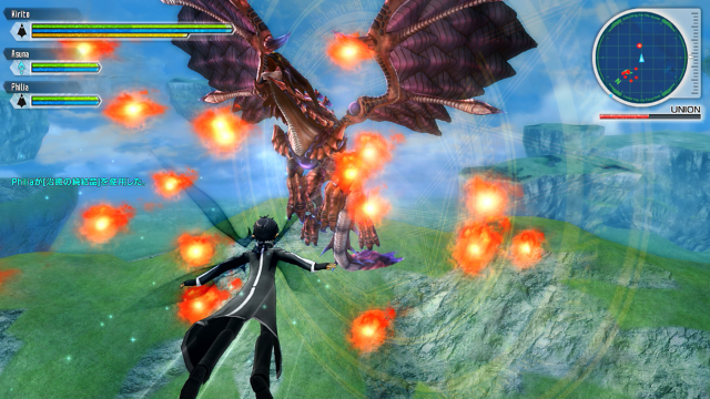 ソードアート・オンライン Game Director's Edition:イメージ画像5