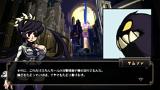 SKULLGIRLS 2ND ENCORE ゲーム画面1