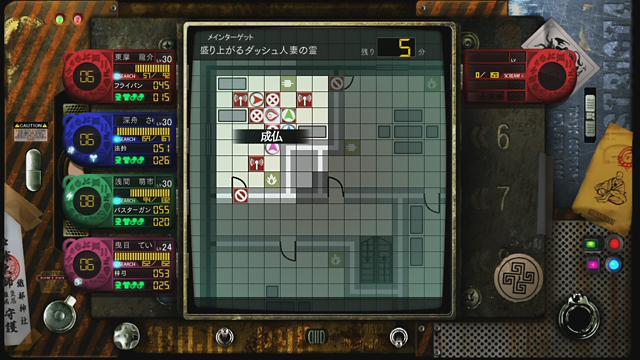 魔都紅色幽撃隊 DAYBREAK SPECIAL GIGS ゲーム画面3