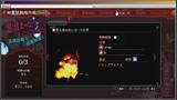 魔都紅色幽撃隊 DAYBREAK SPECIAL GIGS ゲーム画面4