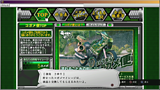 魔都紅色幽撃隊 DAYBREAK SPECIAL GIGS ゲーム画面5