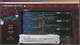 魔都紅色幽撃隊 DAYBREAK SPECIAL GIGS ゲーム画面6