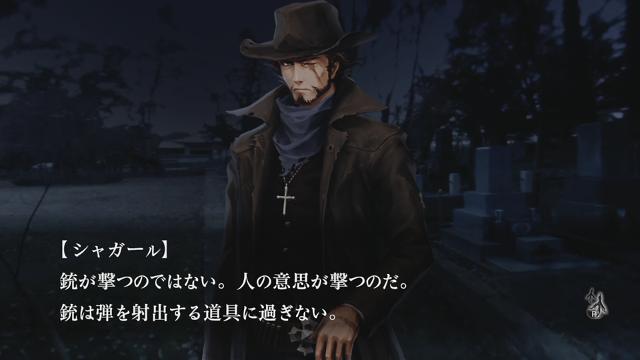 魔都紅色幽撃隊 DAYBREAK SPECIAL GIGS ゲーム画面9