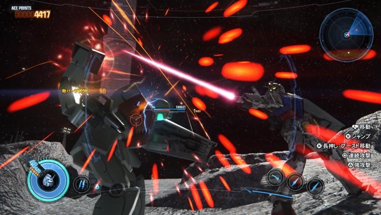 『ガンダムブレイカー3』ゲーム画面