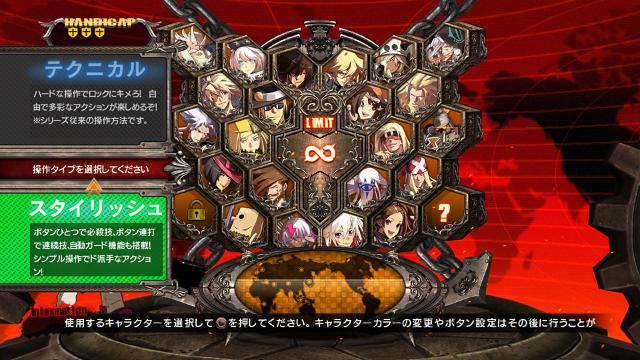 GUILTY GEAR Xrd -REVELATOR- ゲーム画面2
