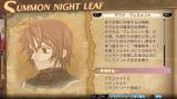 サモンナイト6 失われた境界たち ゲーム画面9