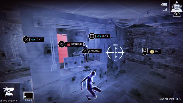 République ゲーム画面2