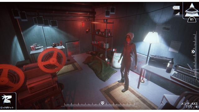 République ゲーム画面5