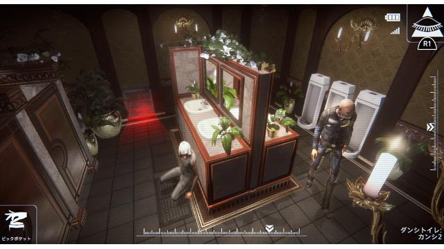 République ゲーム画面6