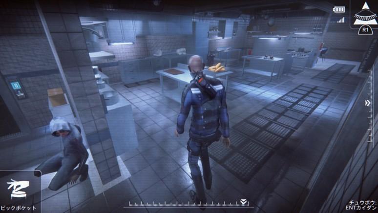『République』ゲーム画面
