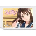 """フォトカノ """"メモリースティック PRO デュオ"""" (Mark2) 4GB"""