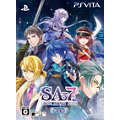 SA7 - Silent Ability Seven - 限定版
