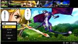 ロボドラ ゲーム画面1