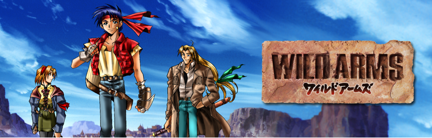 WILD ARMS PS one Books バナー画像