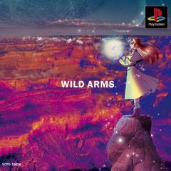 WILD ARMS ジャケット画像