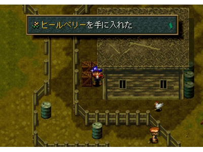 WILD ARMS PS one Books ゲーム画面4
