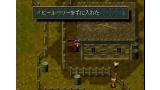 WILD ARMS ゲーム画面4