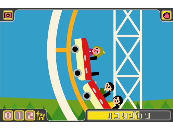 リモココロン ゲーム画面5
