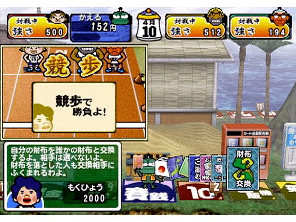 ガチャろく ゲーム画面2
