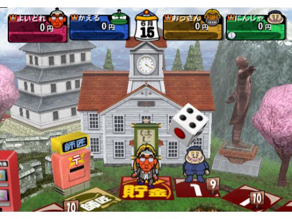 ガチャろく ゲーム画面3