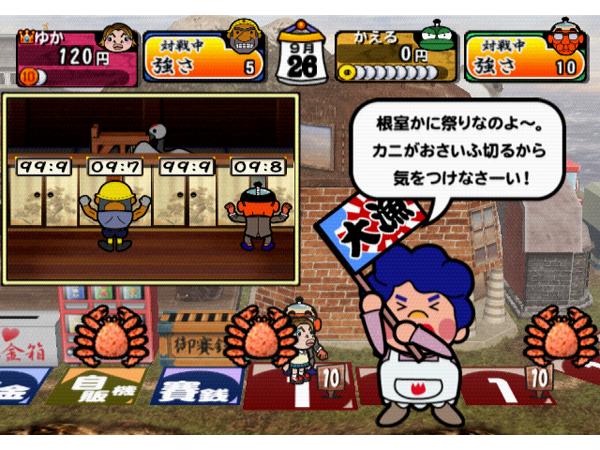 ガチャろく ゲーム画面5