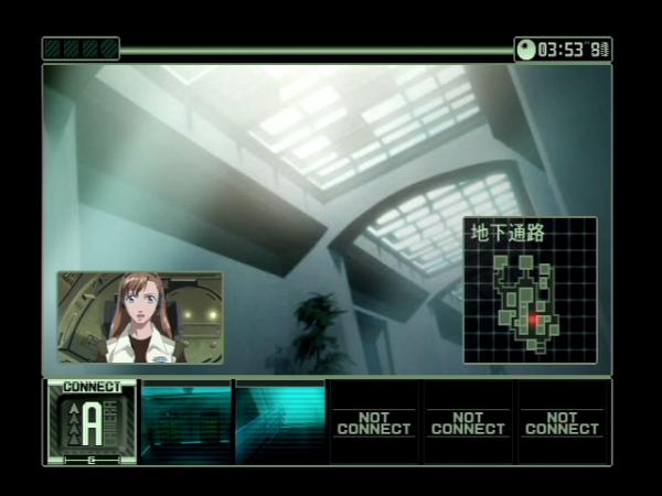 サーヴィランス 監視者 ゲーム画面4