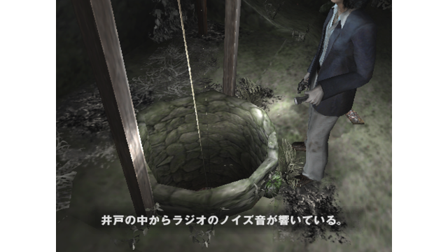 SIREN ゲーム画面2
