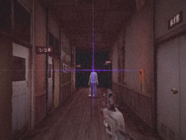 SIREN ゲーム画面3
