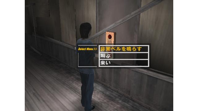 SIREN ゲーム画面10