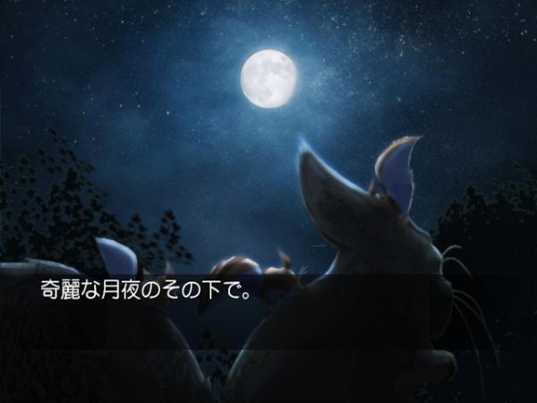 ガンパレード・オーケストラ 青の章 〜光の海から手紙を送ります〜 ゲーム画面3