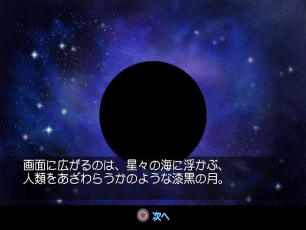 ガンパレード・オーケストラ 青の章 〜光の海から手紙を送ります〜 ゲーム画面4