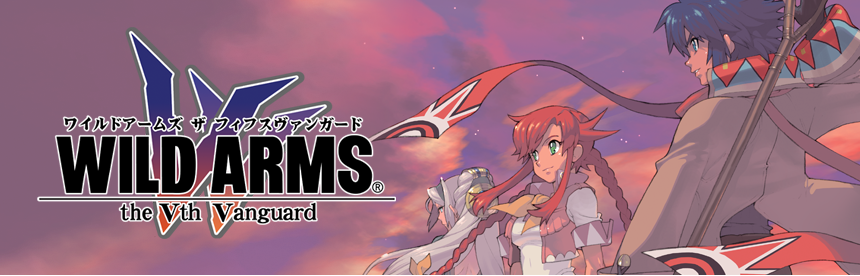 WILD ARMS the Vth Vanguard バナー画像