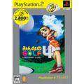 みんなのGOLF 4 PlayStation®2 the Best