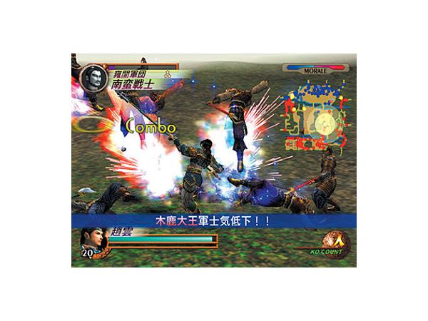 真・三國無双2 ゲーム画面2