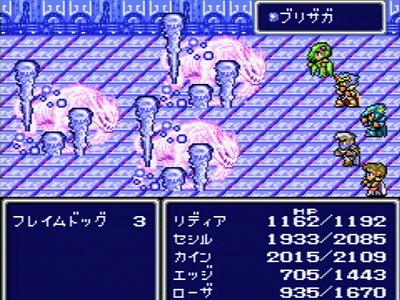 ファイナルファンタジーIV ゲーム画面5