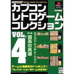 カプコン レトロゲーム コレクション Vol.4 ジャケット画像