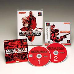 METAL GEAR 20th ANNIVERSARY METAL GEAR SOLID ジャケット画像
