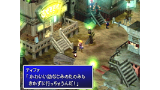 ULTIMATE HITS ファイナルファンタジーVII インターナショナル ゲーム画面1