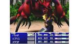 ファイナルファンタジーVII インターナショナル ゲーム画面2