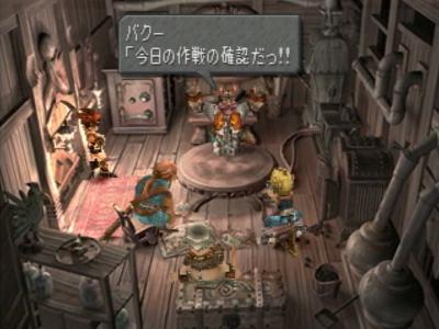 ファイナルファンタジーIX ゲーム画面2