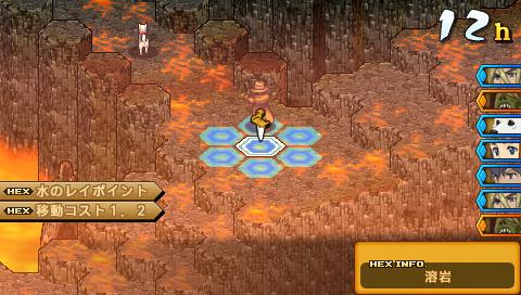 WILD ARMS XF ゲーム画面7