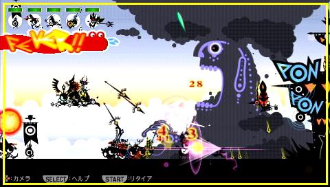 パタポン2 ドンチャカ♪ PSP® the Best ゲーム画面2
