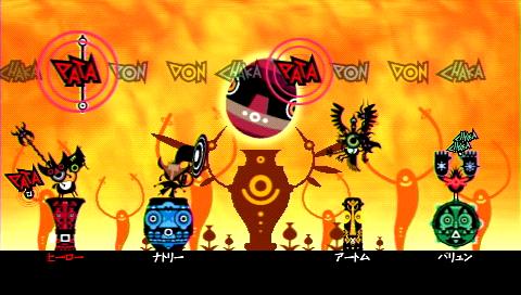 パタポン2 ドンチャカ♪ ゲーム画面7