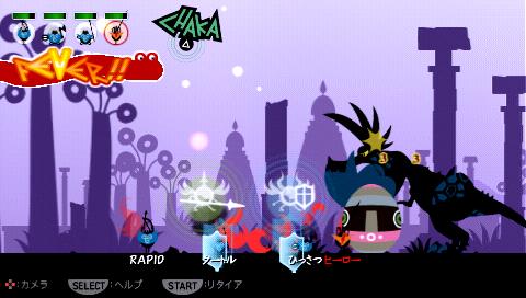 パタポン2 ドンチャカ♪ ゲーム画面8