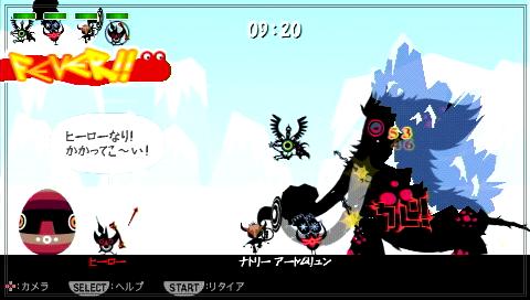 パタポン2 ドンチャカ♪ ゲーム画面9