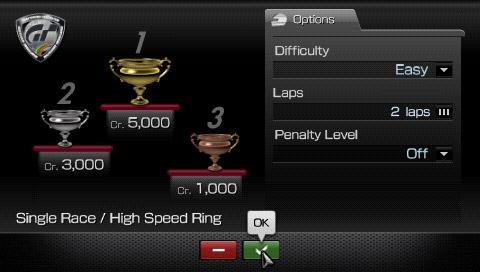 グランツーリスモ PSP® the Best ゲーム画面7