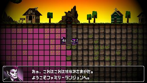 勇者のくせになまいきだ:3D PSP the Best ゲーム画面5