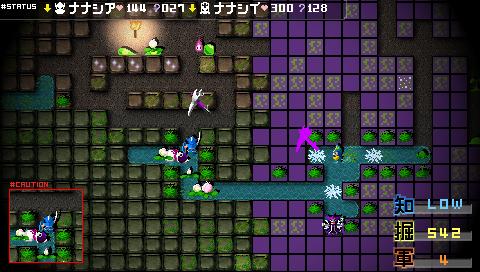 勇者のくせになまいきだ:3D PSP the Best ゲーム画面8
