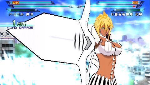 BLEACH 〜ヒート・ザ・ソウル7〜 ゲーム画面4