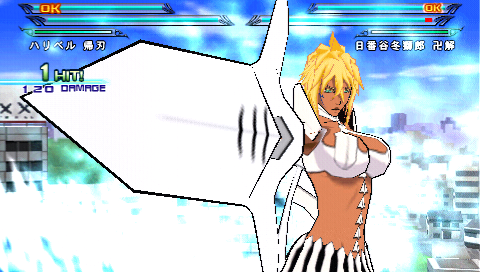 BLEACH ~ヒート・ザ・ソウル7~ PSP® the Best ゲーム画面4